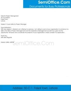MBA Program Sample Cover Letter